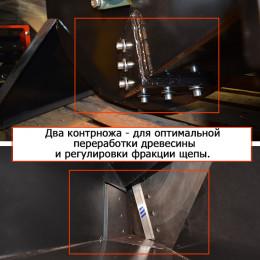 Щeпорез 4М130ТР